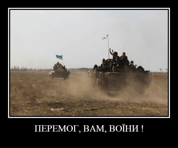 Противник продолжает обстрелы из минометов калибра 120 и 82 мм, - пресс-центр штаба АТО - Цензор.НЕТ 3736