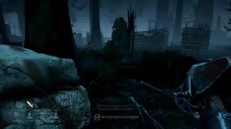 Dead By Daylight: Макс Томпсон (Деревенщина)