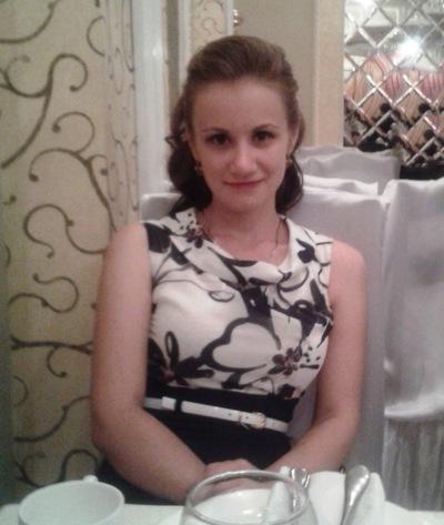 Юлия Ермилова, 1 января 1984, Симферополь, id85453354