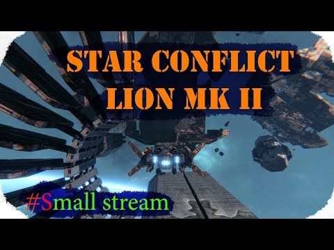 💥Star Conflict💥 - ❄️LION Mk II❄️ [small_stream]