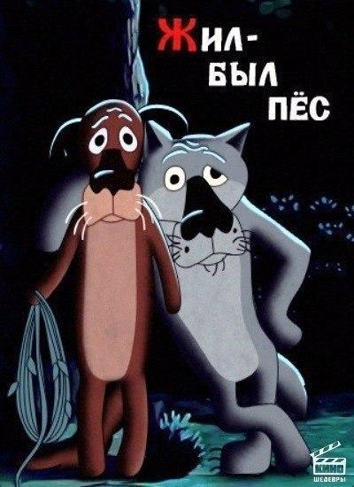 Замечательные советские мультфильмы из детсва!