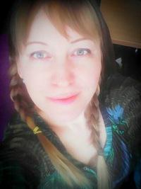 Наталия Пономарёва