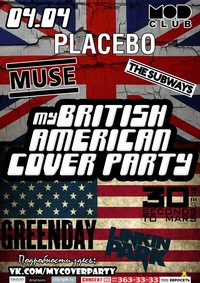 4 апреля: My British American Cover Party!