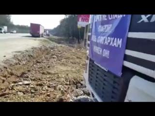 Вокруг протестующих под Екатеринбургом дальнобойщиков выкопали ров