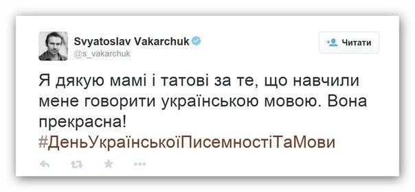 """Глава СБУ просит Кабмин разобраться с коррупционными схемами в """"Укрзализныце"""" - Цензор.НЕТ 4057"""
