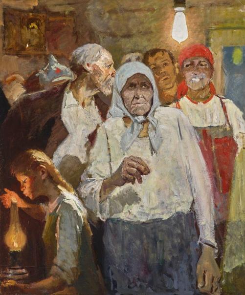 Первый электрический свет в деревне Прогресс!1960г.Художник: Евгений Левин