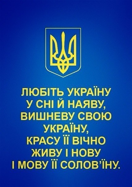 """""""Самопомич"""" будет голосовать против внесения изменений в Конституцию, - Березюк - Цензор.НЕТ 3158"""
