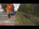 Ужасная авария человек сгорел заживо.