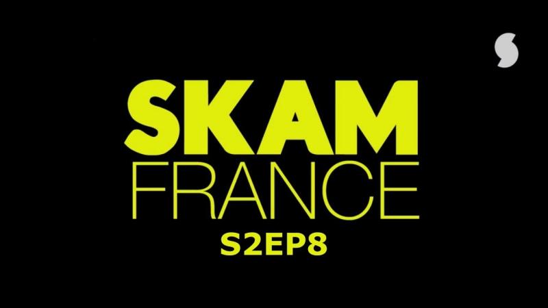 S2EP8 SKAM FRANCE