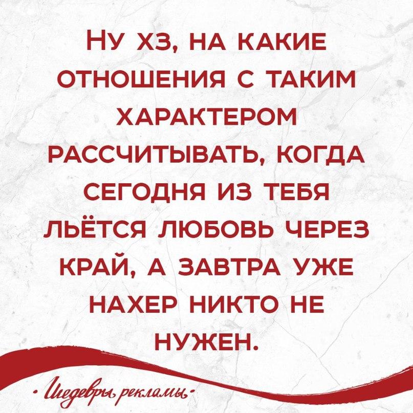 Ксения Карица   Москва