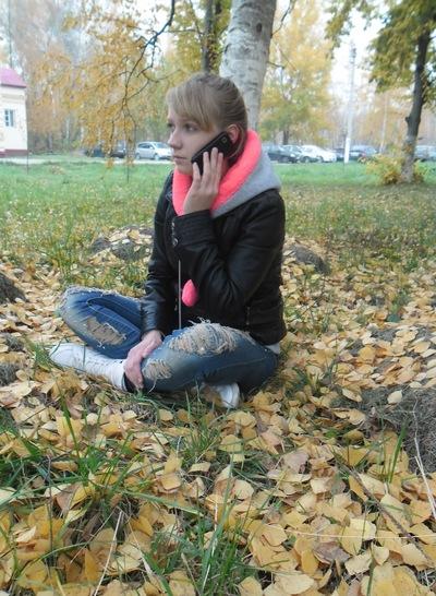 Анна Логвиненко, 13 сентября 1993, Луганск, id138817867