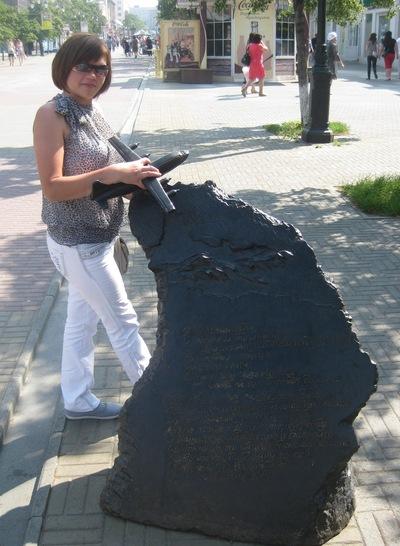 Alenka Nyatina, 5 мая , Челябинск, id190827734