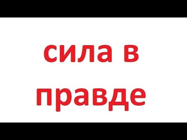 при режиме Россия обречена на нищету и деградацию
