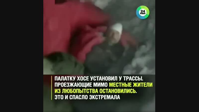 Испанец в морозы под 50 пытался преодолеть трассу «Колыма»