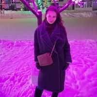 Ксения Федосеева