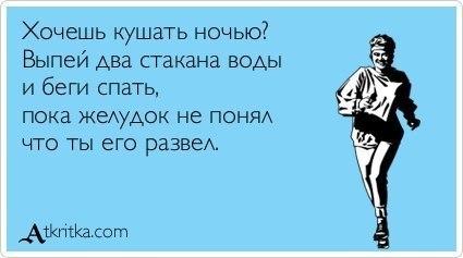 http://cs322316.vk.me/v322316104/53b2/aavw3Kab7JY.jpg
