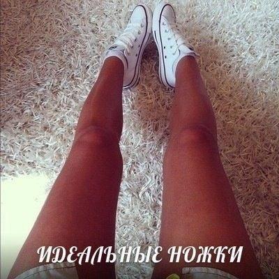 Динара Габбасова ВКонтакте