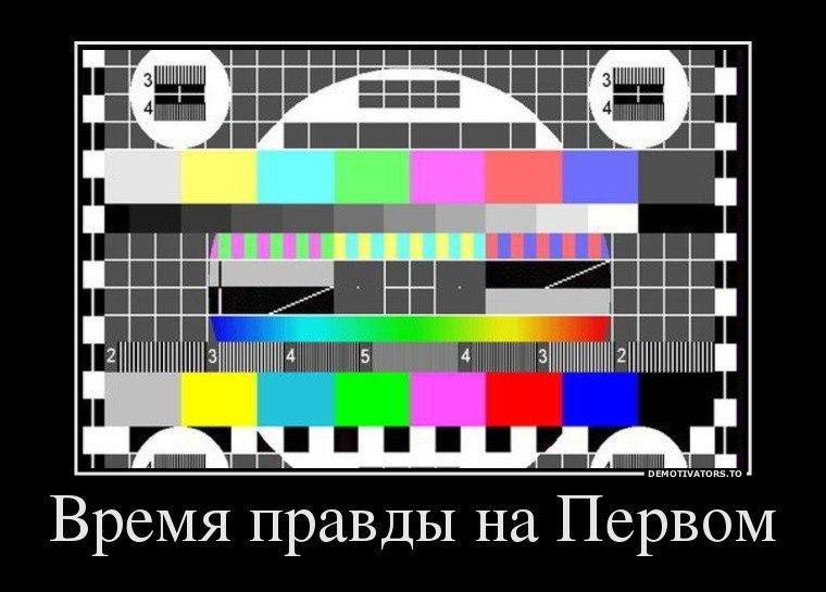 Дома знаменитостей россии фото отшатнулся