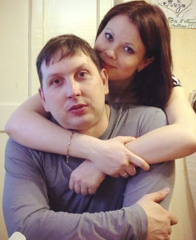 Екатерина Михаил, 10 декабря 1994, Екатеринбург, id132332805
