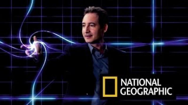 Квантовый скачок/Великие тайны Вселенной/Мультивселенная/Beyond the cosmos/Quantum leap/Nat Geo HD