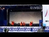 Русский танец Эл Ойын 2014 (Республика Алтай)