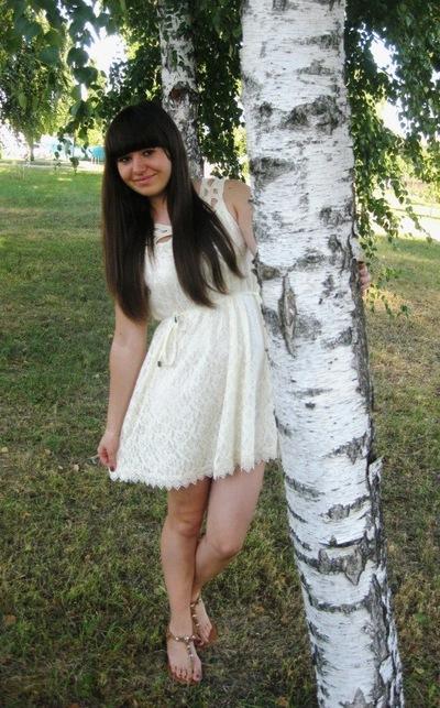 Людмила Требунская, 13 января 1993, Валуйки, id67605491