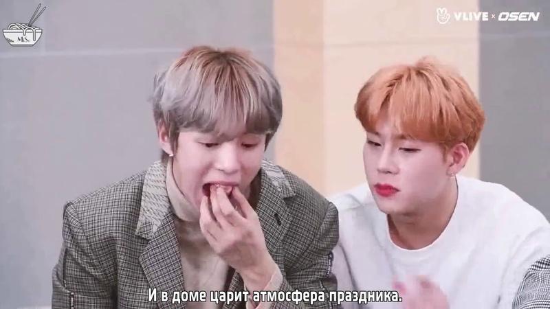 [Rus Sub] Practice Room Challenge ep.6 Monsta X