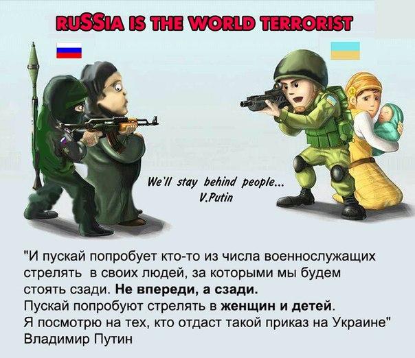 Россия внедряет в Крыму абхазский сценарий, - МИД - Цензор.НЕТ 4581