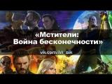 Live: НОВОСТИ   ТРЕЙЛЕРЫ   Сериалы і Кино   ツ HT-SiK
