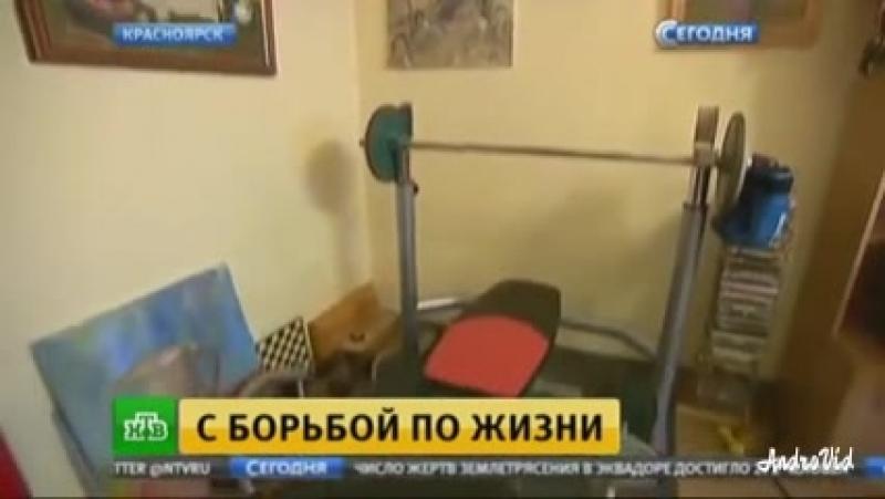 Красноярский каратист просит Путина построить спортцентр для детей инвалидов_02.mp4