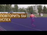 Команда России стала чемпионом мира по футболу среди болельщиков