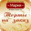 """Кондитерская """"Мария"""" - Торты на заказ Элиста"""