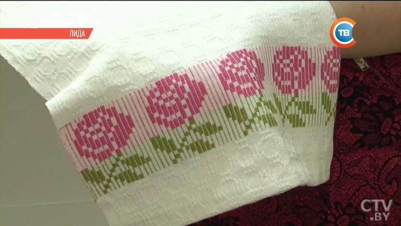 Белоузорчатое ткачество. Репортаж СТВ о возрождении традиционного ремесла в Лиде