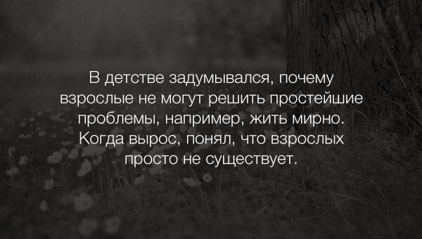 Антон Феськов | Брянск