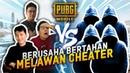 BANG PEN EMOSI KETEMU CHEATER PADAHAL DAH KILL BANYAK PUBG MOBILE INDONESIAA