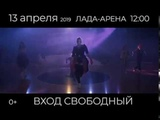 Промо Суперфинал КЭС БАСКЕТ для ТВ