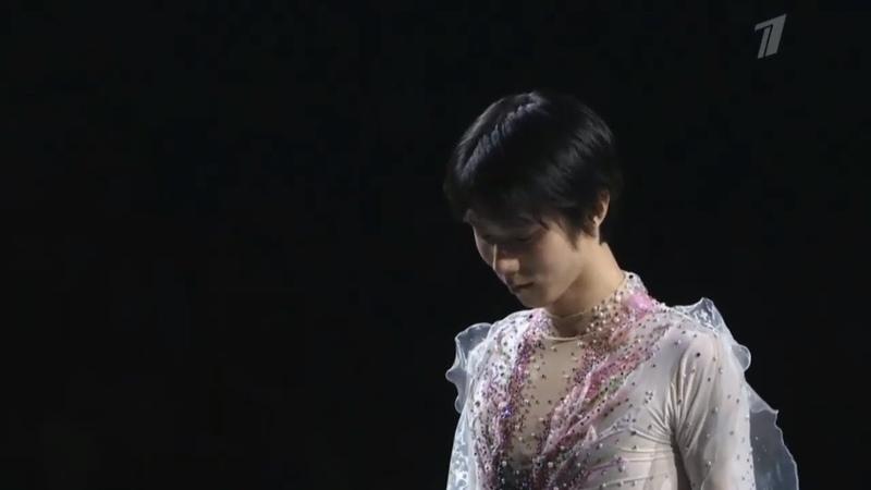 Юдзуру Ханю ГАЛА ПВ Чемпионат Мира Hanyu GALA EX World Championship 2019