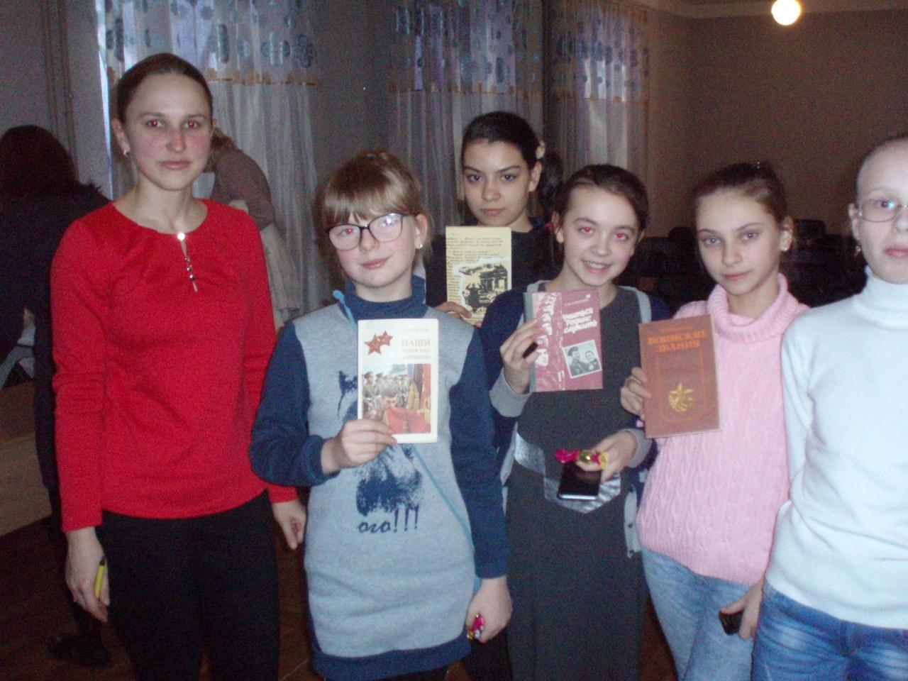 праздник мужества и отваги, 23 февраля, донецкая республиканская библиотека для детей, отдел обслуживания учащихся 5-9 классов,патриотическое воспитание