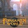 "Гильдия ""Фартуна"" (Forsaken World)"