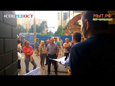 Октябрьский проспект д.6А ОСС 8 июля 2018 Цветочный Город Соцрепост