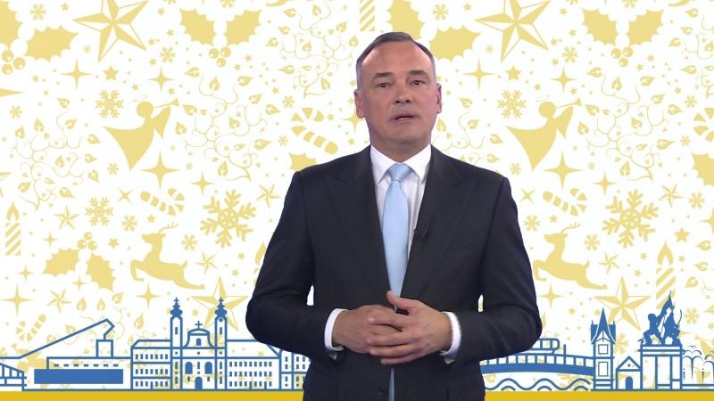 Обращение города-побратима Дьер (Венгрия) к городу - организатору ЧМ 2018
