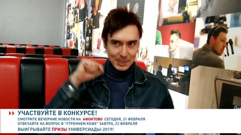 Антон Богданов плохого не посоветует. Участвуйте в конкурсе и выигрывайте