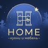 HOME | Кухни | Мебель | Design | Ханты-Мансийск