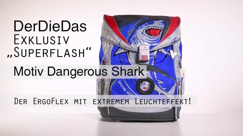 Ранец школьный DerDieDas 2018 ErgoFlex Exklusiv Superflash Акула арт.8405057 (Германия)