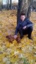 Стас Конев фото #28