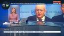 СРОЧНО! Россия обратится в ООН в случае агрессии США