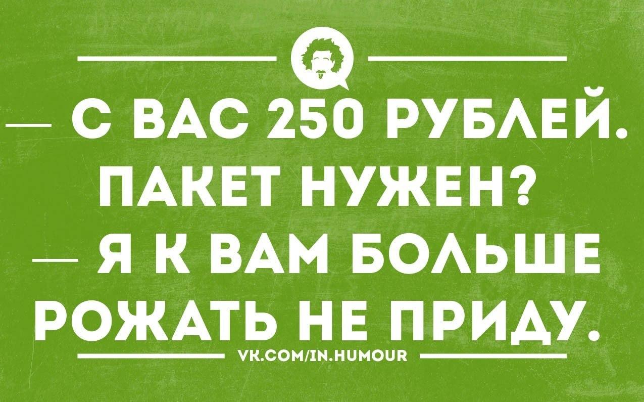 http://cs608419.vk.me/v608419486/a88/vdf51EtYRq4.jpg