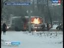 Сегодня утром на территории Южного поселка в Чебоксарах вспыхнул автобус