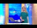 Вести Москва Вести Москва Эфир от 26 01 2016 08 30