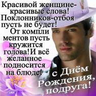 С Днем Рождения!!!))))